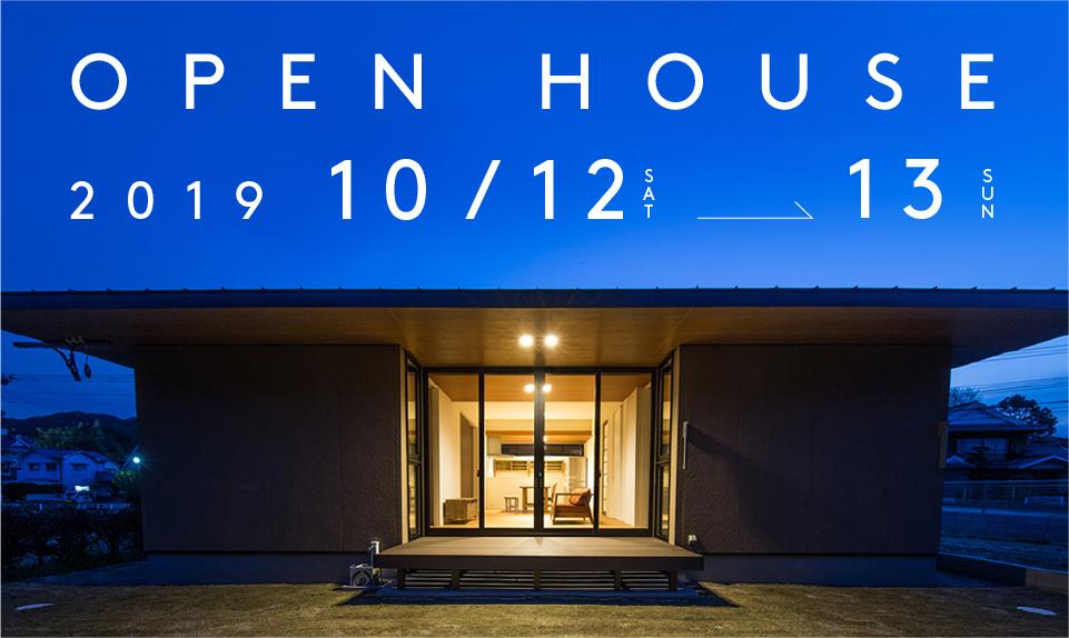 オープンハウスの写真1