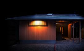 order house